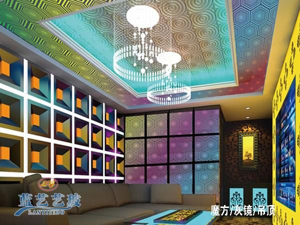 蓝艺玻璃吊顶系列